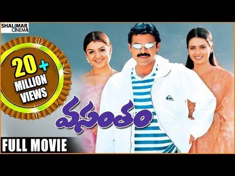 Vasantam Telugu Full Length Movie || Venkatesh, Kalyani, Aarti Agarwal