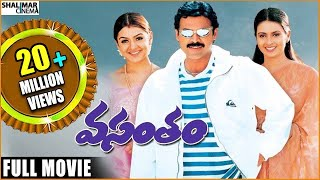 Vasantam Telugu Full Length Movie || Venkatesh, Kalyani, Aarti Agarwal