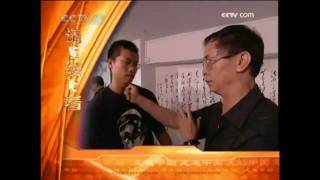 The Legend of Wing Chun  1