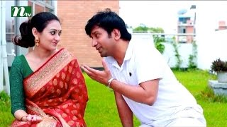 Bangla Natok - Ami Tumi Tumi Ami (আমি তুমি তুমি আমি) | Episode 07 | Kusum Shikder & Saju Khadem