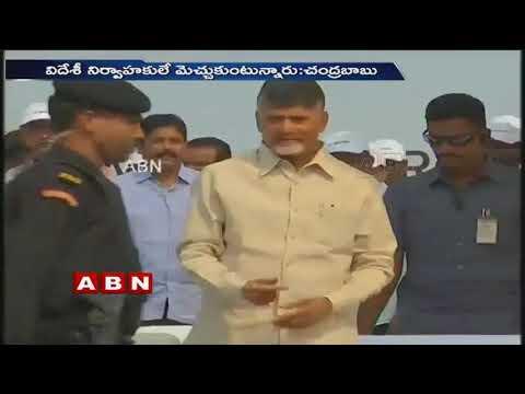 CM Chandrababu Naidu Participates in Amaravati Airshow | ABN Telugu