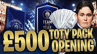 TOTY ATTACKERS PACK OPENING HIGHLIGHTS - FIFA 19