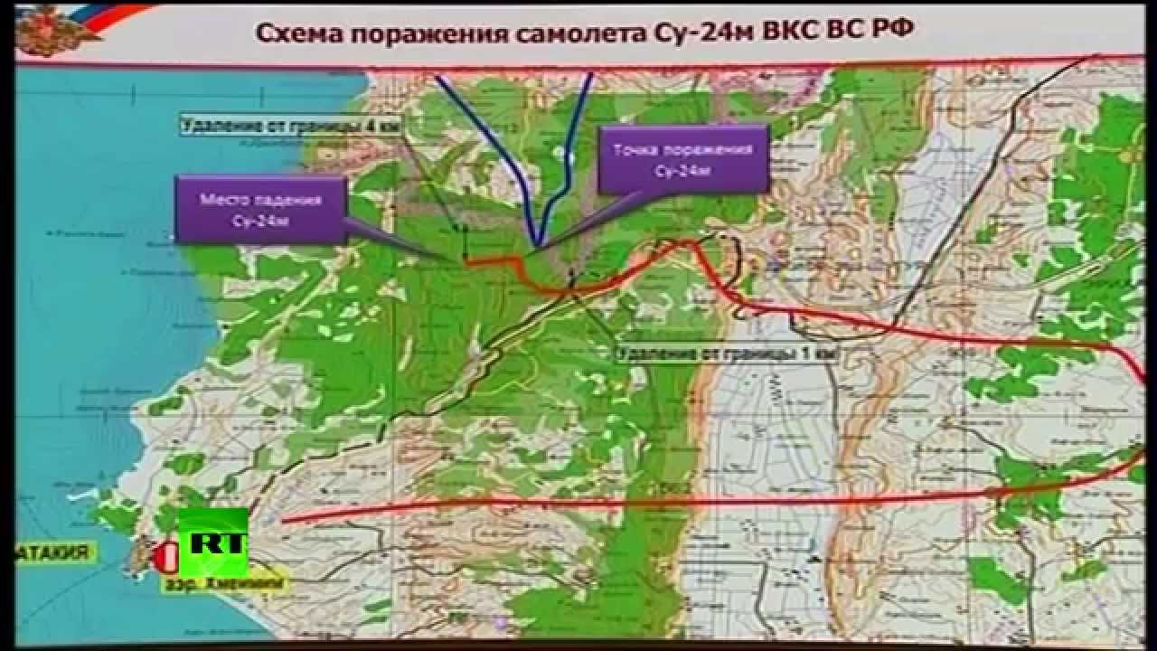 MAP: Russian Su-24 crash scheme by defense ministry