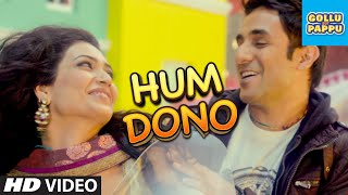 Hum Dono Video Song from Gollu and Pappu