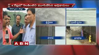 Srisailam Project Chief Engineer Narayana Reddy face to face over Srisailam Dam water level