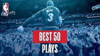 download lagu Nba's Best 50 Plays  2018-19 Nba Regular Season gratis