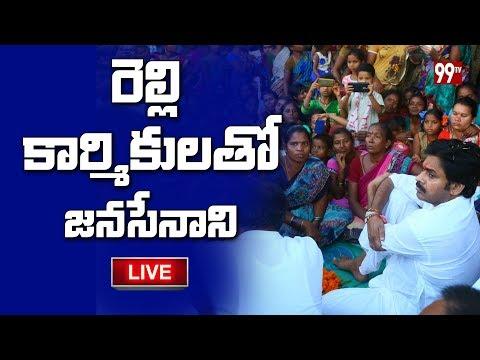 Live | JanaSena Visits Relly Colony , Ragampeta | Kakinada | JanaSena Porata Yatra | 99 TV Telugu