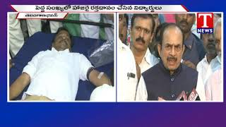 Home Minister Mahmood Ali Participates In Blood Donation Camp | CM KCR Birthday  Telugu