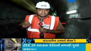 Watch the X Ray of Ahmedabad Metro Underground Tunnel construction