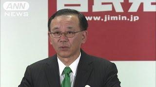 「安定した政治を」 自民・谷垣幹事長
