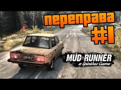 SpinTires: MudRunner - Прохождение карты Переправа - #1