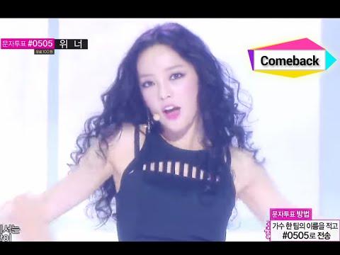 Comeback Stage KARA - MAMMA MIA 카라 - 맘마미아 Show Music...