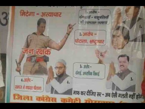 UP: Rahul Gandhi portrayed as 'Singham' in a poster in Gorakhpur