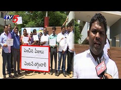స్కూల్ ఫీజులపై తల్లిదండ్రుల పోరుబాట..! | Parents Protest Against School Fees | TV5 News