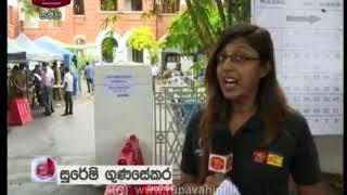 2020-08-06 Rupavahini 12.30 news