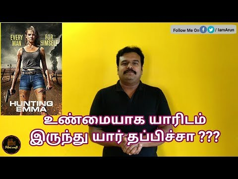 Hunting Emma (2017) South African Action Thriller Movie Review In Tamil By Filmi Craft