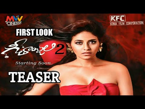 Geetanjali 2 Movie first look Teaser | Anjali | Geetanjali 2 Horror comedy | Tollywood film news