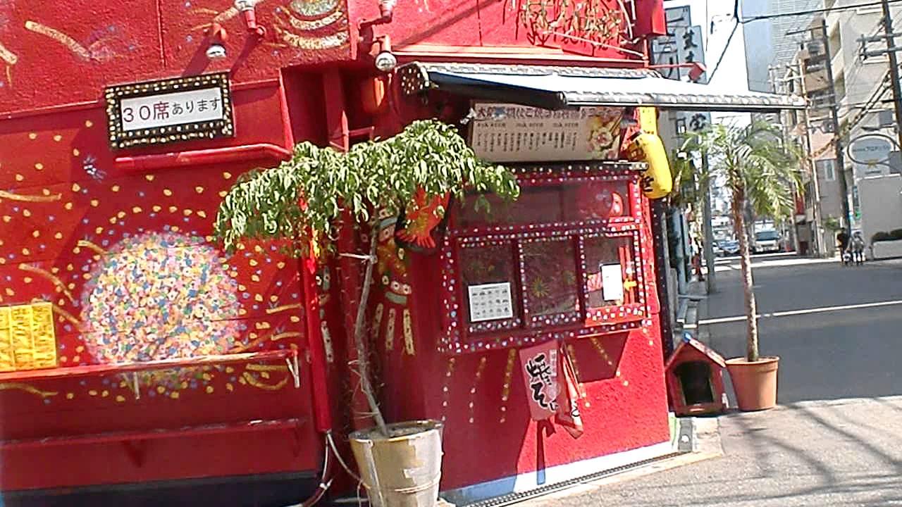 花菱アチャコの画像 p1_34