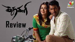 Kathakali Movie Review | Vishal, Catherine Tresa