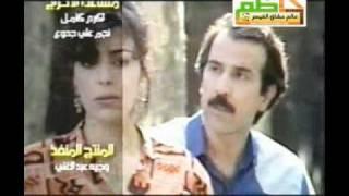 كاظم الساهر - مقدمة مسلسل نادية - شجاها الناس