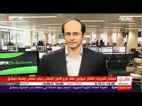 أشرف العايدي على قناة العربية --  1 مايو2013 Chart