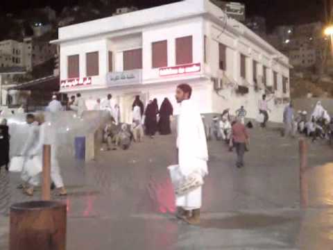 Places To Visit In Makkah  2011 video