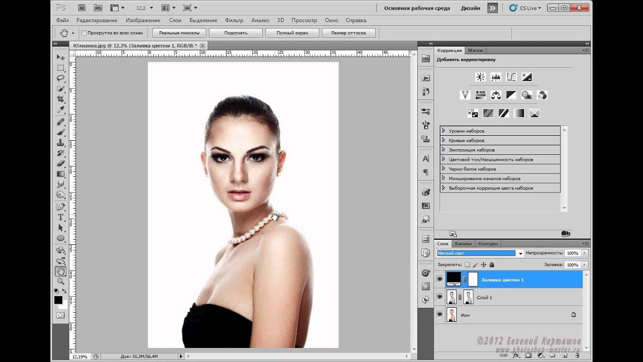 Как сделать контур фото в фотошопе cs6