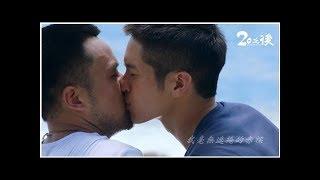 獻男男吻直喊「刺刺der」 意外間接吻了楊丞琳 - 自由娛樂