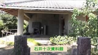 みやざき26 スマイルプロジェクト【木城町】前編