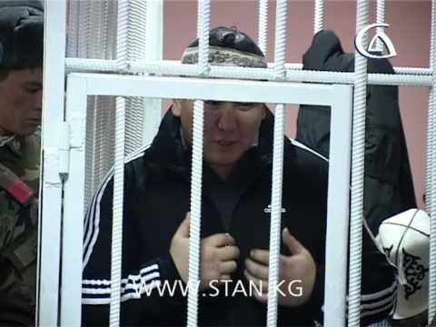 Новости Кыргызстана от 7 февраля 2013