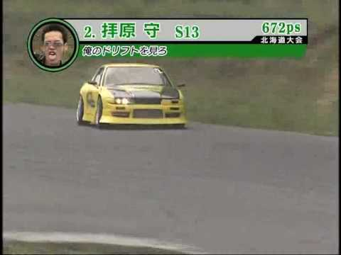 drift tengoku vol.42 Music Videos