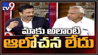 Will TRS target AP CM Chandrababu again during Assembly polls in AP?