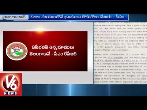 CM KCR Writes Letter To Rajnath Singh | Requests To Entrust AP Bhavan Land To Telangana | V6 News
