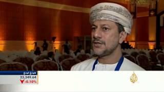 النفط يتصدر مناقشات منتدى الصناديق السيادية بقطر