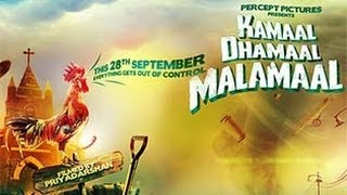 Malamaal Weekly 2 - Kamaal Dhamaal Malamaal Official Theatrical Trailer