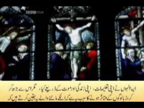 Jesus In Kashmir,india(bbc Documentry)-1 video