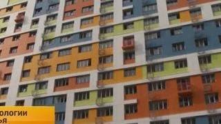 Программа «Технологии жилья» от 12 июля 2015 года