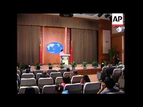 Myanmar's top leader General Than Shwe arrives for state visit; MOFA sbite
