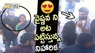 Niharika Making Fun of Vaishnav @Panja Vaishnav Tej Debut Movie Launch