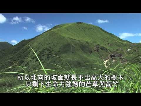 陽明山國家公園_冷水坑觀景台