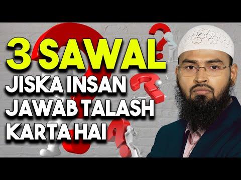 Teen-3 Sawal Jiska Insan Jawab Talash Karta Hai By Adv. Faiz Syed