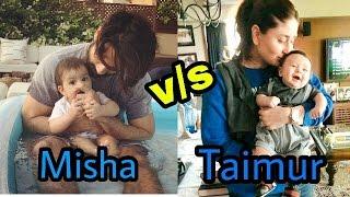 Exclusive Shahid Kapoor's Daughter v/s Kareena K.Khan's Son |Misha vs Taimur Ali Khan