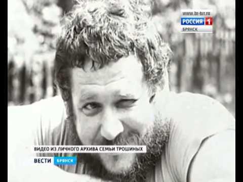 Сегодня 20 лет со дня трагической гибели юного брянского певца, поэта и музыканта Максима Трошина