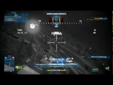 Battlefield 3 [ Вылет боевого вертолета AH-1Z VIPER ]