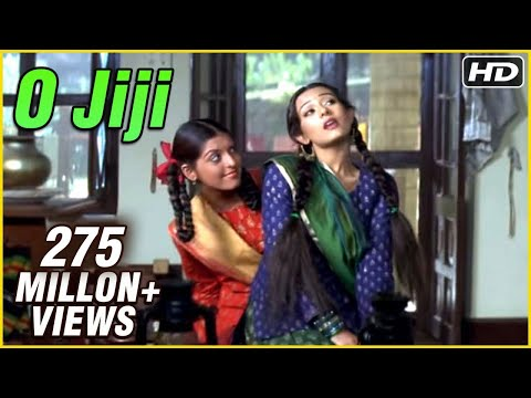 O Jiji - Shahid Kapoor & Amrita Rao - Vivah
