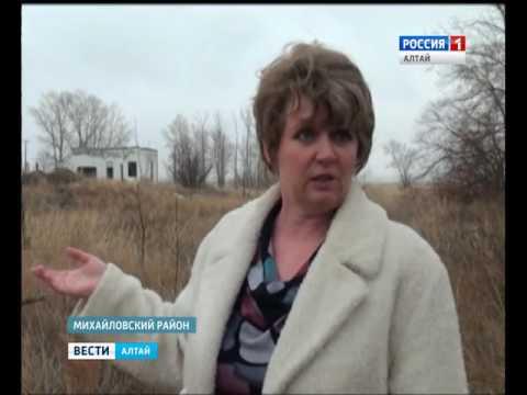 Станция Николаевка - деревня-призрак на карте Алтайского края