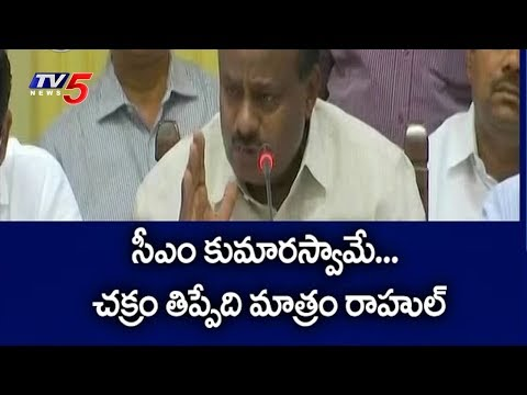 Can Decide On Farmers' Loan After Congress Approval-CM Kumaraswamy | TV5 News