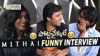 Rahul Ramakrishna and Gayathri Gupta Funny Pelli Choopulu || Priyadarshi Funny