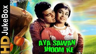 Aya Sawan Jhoom Ke (1969) | Full Video Songs Jukebox | Dharmendra, Asha Parekh
