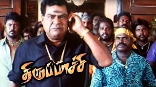 Thirupachi | Thirupachi Tamil full Movie Scenes | Vijay ignites a war between the police and mafia